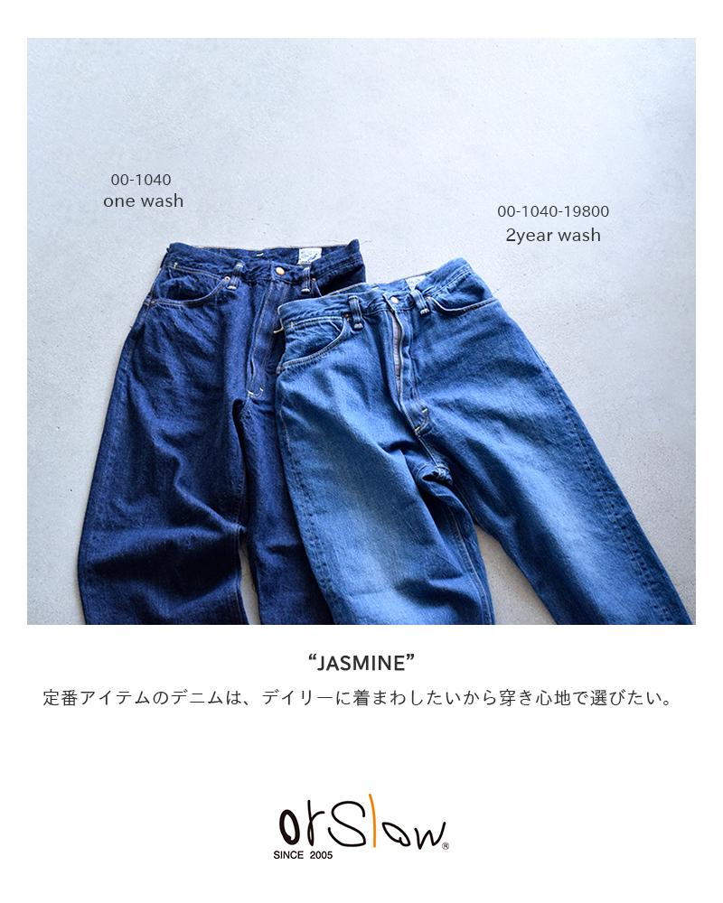 "orslow(オアスロウ)ハイライズデニムパンツ""JASMINE""00-1040"