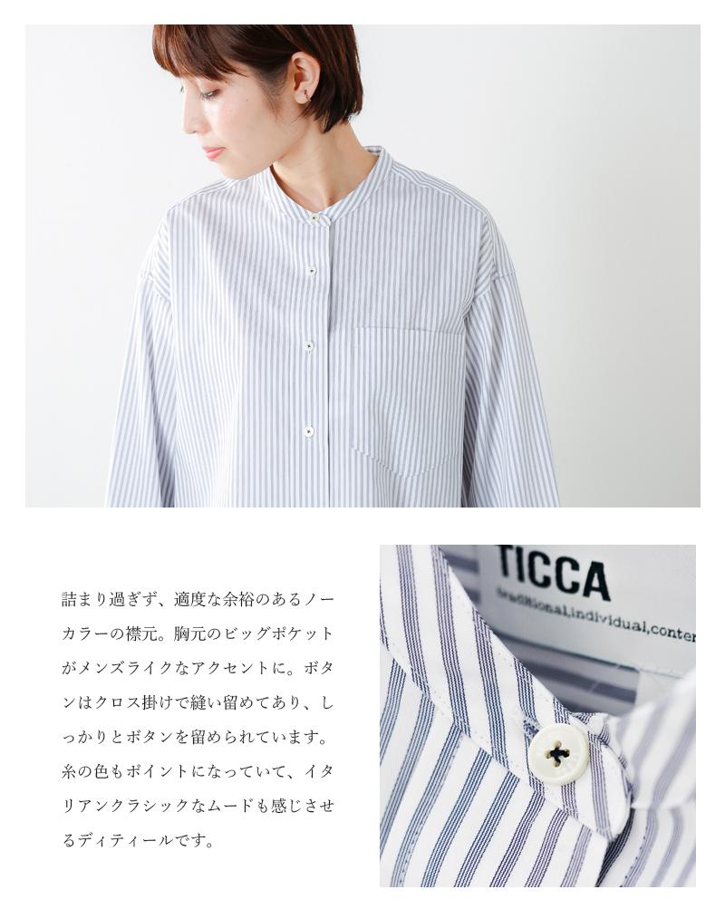 TICCA(ティッカ)コットンノーカラーシャツtahs-303-06-305-06