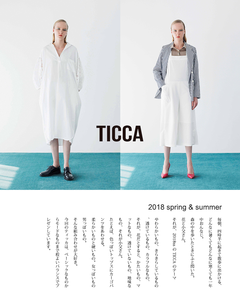 TICCA(ティッカ)コットンキーネック半袖ワンピースtahs-303-09-315-09