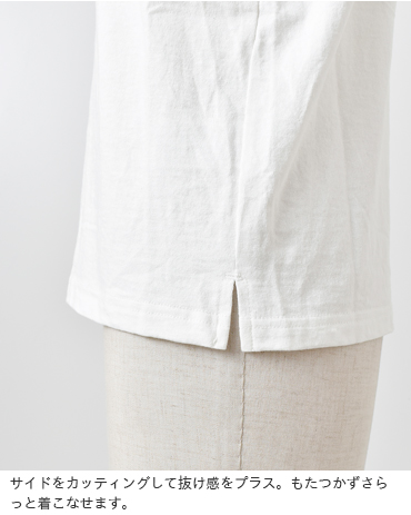 totouch(トゥータッチ)USコットンドットTシャツto18c-14