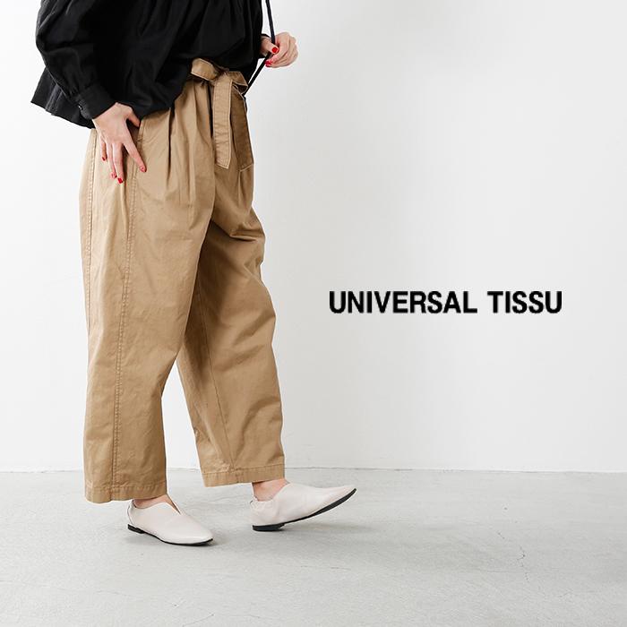 universaltissu(ユニヴァーサルティシュ)ウエストリボン付きギャバワイドテーパードパンツut180pt065