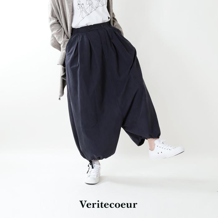 Veritecoeur(ヴェリテクール)シルクコットン2wayソンヤパンツvc-1709