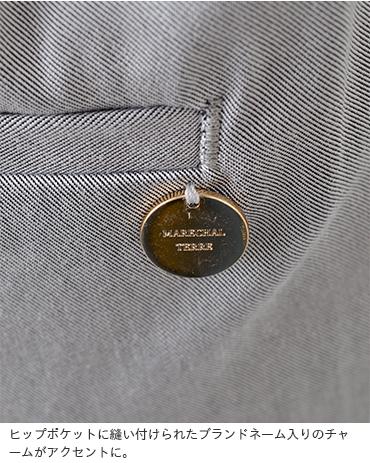 MARECHAL TERRE(マルシャルテル)aranciato別注 ロングギャザーパンツ zmt176pt242