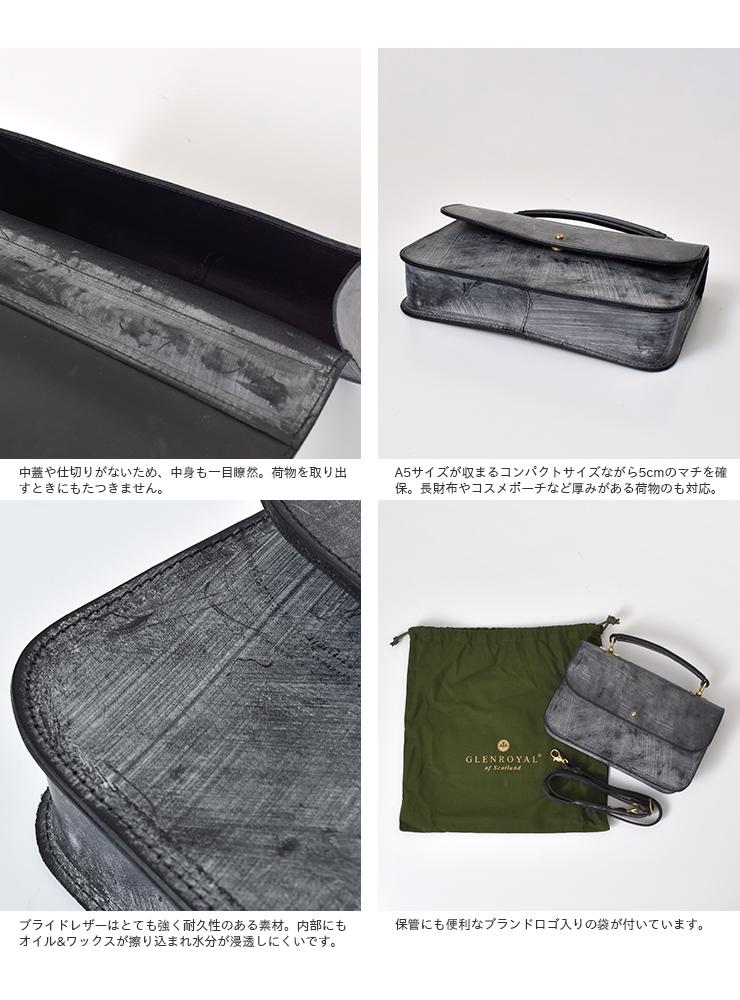 GLENROYAL(グレンロイヤル)フルブライドルレザーフラップショルダーバッグ 01-5939