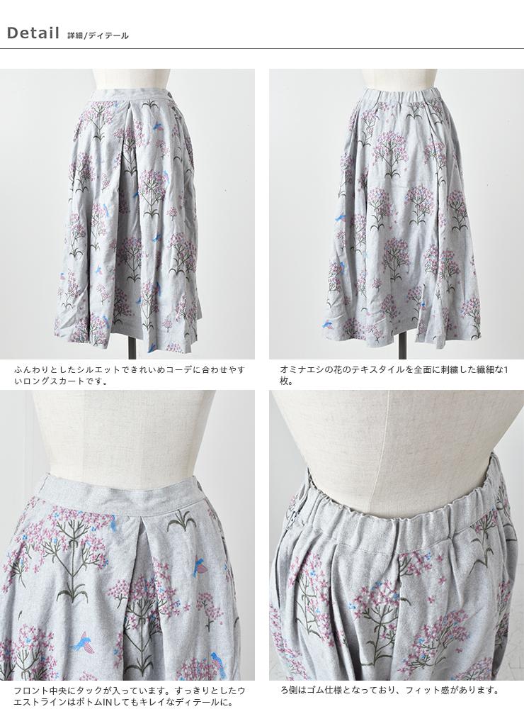 """marble SUD(マーブルシュッド)フラワー刺繍タックスカート""""EMBオミナエシ"""" 079f065016"""