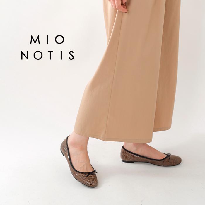 mio notis(ミオノティス)ラウンドバレエシューズ 1085me