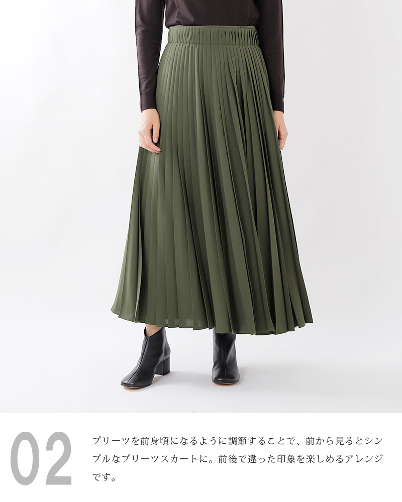 CLANE(クラネ)3wayミリタリープリーツスカート17109-6021