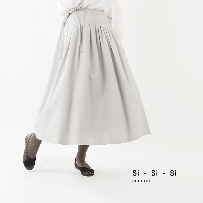 Si-Si-Si(スースースー)コットンウールアンティークツイルタックスカート 1920-aw034cw