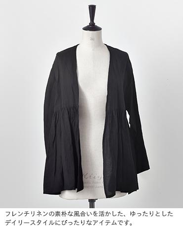 ina(イナ)60sフレンチリネンキャンバスワッシャー胸切替ギャザーフレアカーディガンジャケット 193123