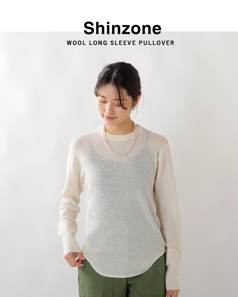 Shinzone(シンゾーン)ウールロングスリーブプルオーバー 19amsni68-69
