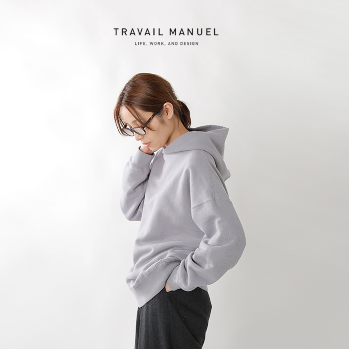 TRAVAIL MANUEL(トラバイユマニュアル)フレンチテリーパーカ 292006