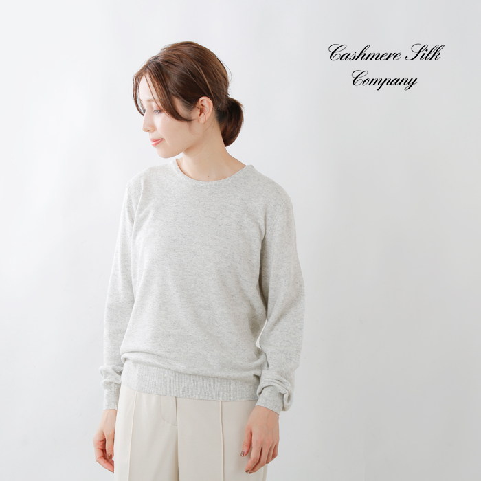 Cashmere Silk Company(カシミヤシルクカンパニー)カシミヤシルククルーネックニットプルオーバー 315