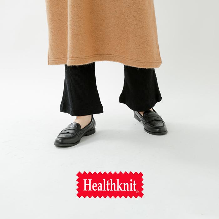 Healthknit(ヘルスニット)レイズドバックワッフルフレアパンツ 32004