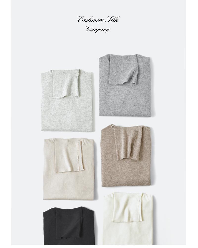 Cashmere Silk Company(カシミヤシルクカンパニー)カシミヤシルクタートルネックニットプルオーバー 325