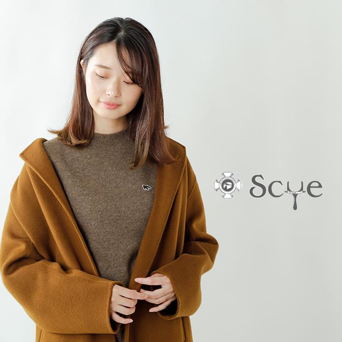Scye(サイ)シェットランドWGクルーネックセーター 5219-13601