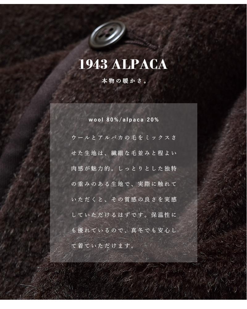 """ANATOMICA(アナトミカ)ウールアルパカノーカラーブルゾン""""1943 ALPACA"""" 531-542-01"""