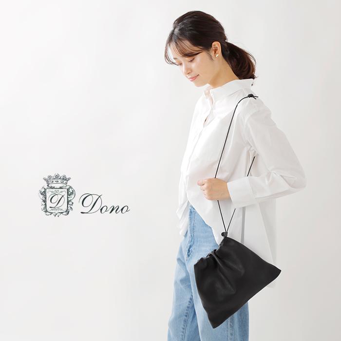 Dono(ドーノ)カウレザー巾着バッグ53194-2-01516