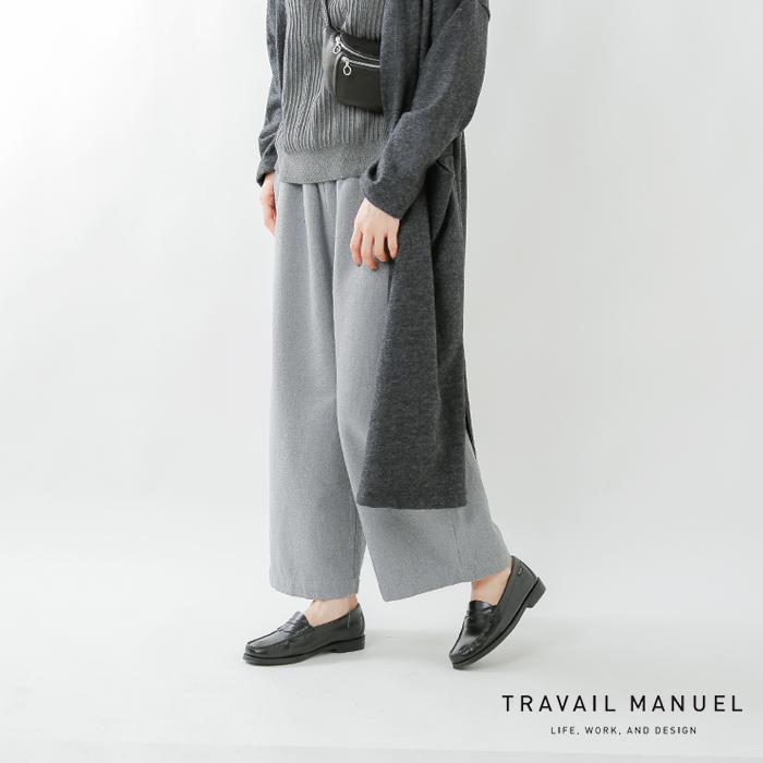 TRAVAIL MANUEL(トラバイユマニュアル)コットンウールツイルノマドパンツ 592013