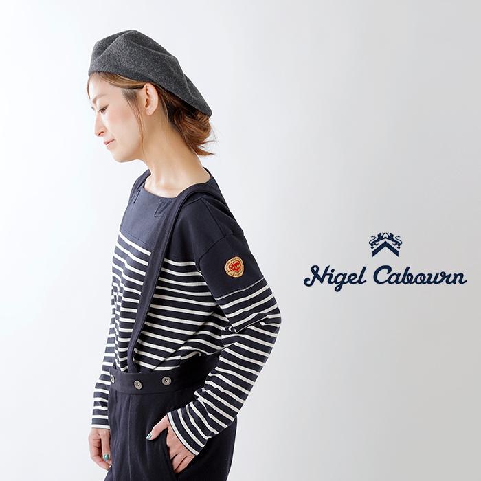 NIGEL CABOURN(ナイジェルケーボン)ライフボートネックバスクシャツ 8039-08-20000