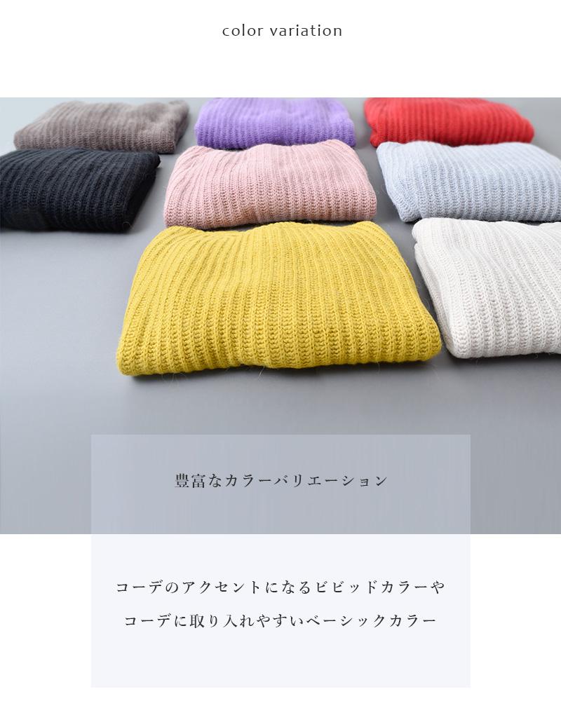 mao made(マオメイド)1/15アルパカ混2WAYニットカーディガン 941132