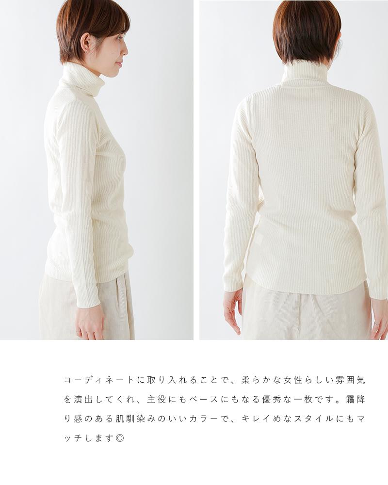 mao made(マオメイド)メリノウールタートルネックリブニットプルオーバー 951101
