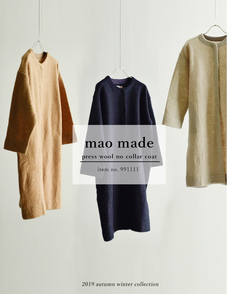 mao made(マオメイド)aranciato別注 圧縮ウールクルーネックノーカラーコート 991111