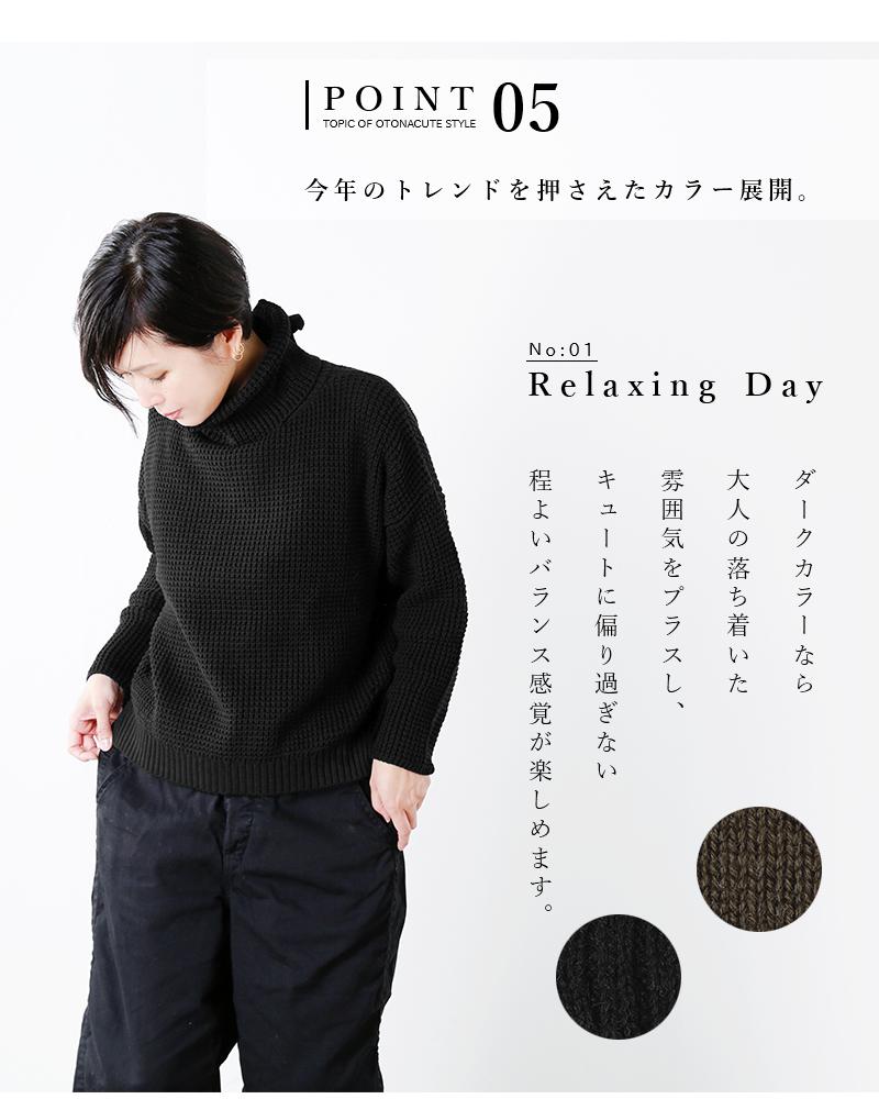 mao made(マオメイド)aranciato別注 2/20コットンワッフル編みバックリボンタートルネックプルオーバー 991113