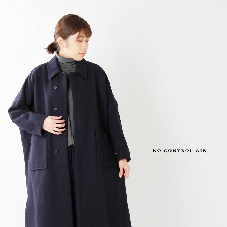 NO CONTROL AIR(ノーコントロールエアー)スーパー100sウールメルトンロングコート a9-nc113ct