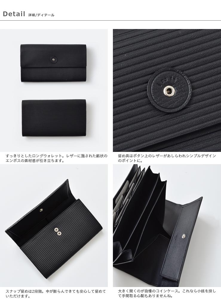 irose(イロセ)カードボードレザーロングウォレット acc-c01
