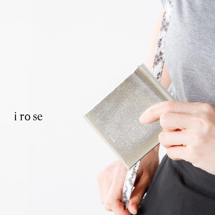 irose(イロセ)シームレスショートウォレット acc-sl03