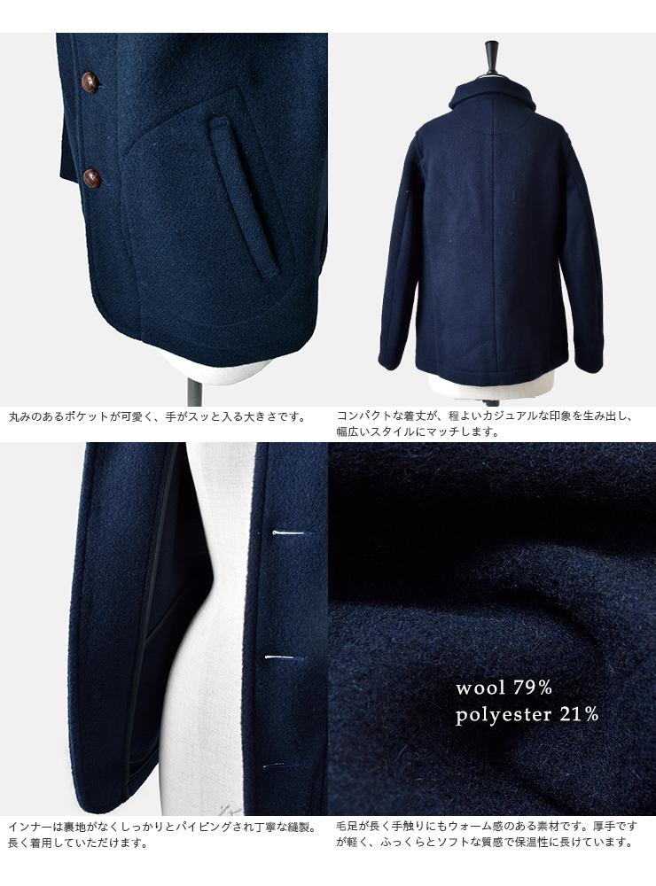 DANTON(ダントン)ウールモッサジャケット amarillo-jd-8243wom