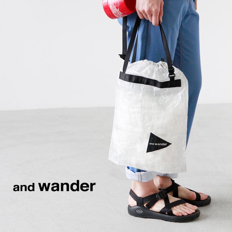 and wander(アンドワンダー)キューベンファイバースタッフサック aw-aa986