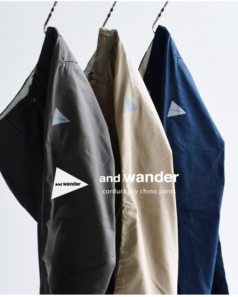 and wander(アンドワンダー)コーデュラドライチノパンツ
