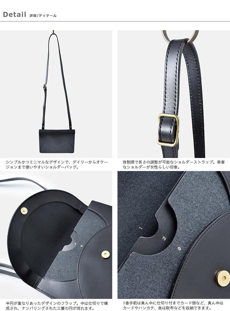 "irose(イロセ)カウレザーミニショルダーバッグ""FOLD MINI SHOULDER BAG"" bag-f05"