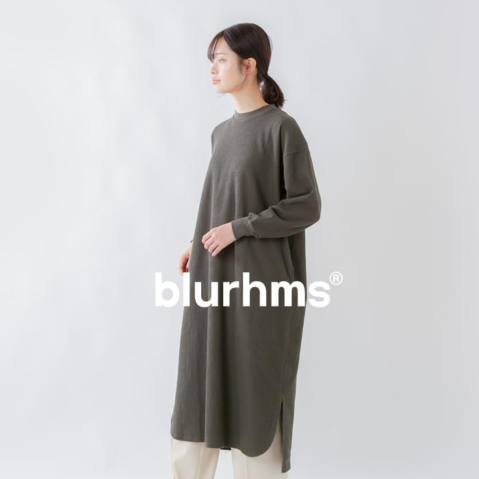 blurhms(ブラームス)ニューラフアンドスムースサーマルコットンワンピース bhs-rkaw19lay01