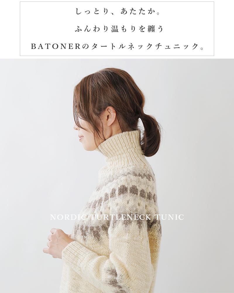 BATONER(バトナー)ノルディックタートルネックチュニック bn-19fl-050