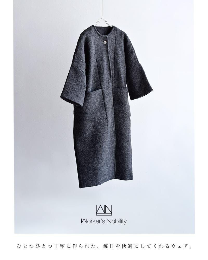 Workers Nobility(ワーカーズ ノビリティ)ウールノーカラーロングコート coat