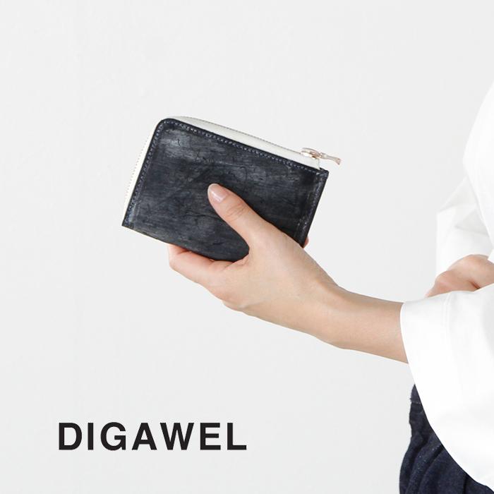 DIGAWEL(ディガウェル)ブライドルレザーラージパース dwzoz002