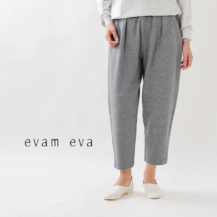 evam eva(エヴァムエヴァ)プレスウールタックパンツ e193k092