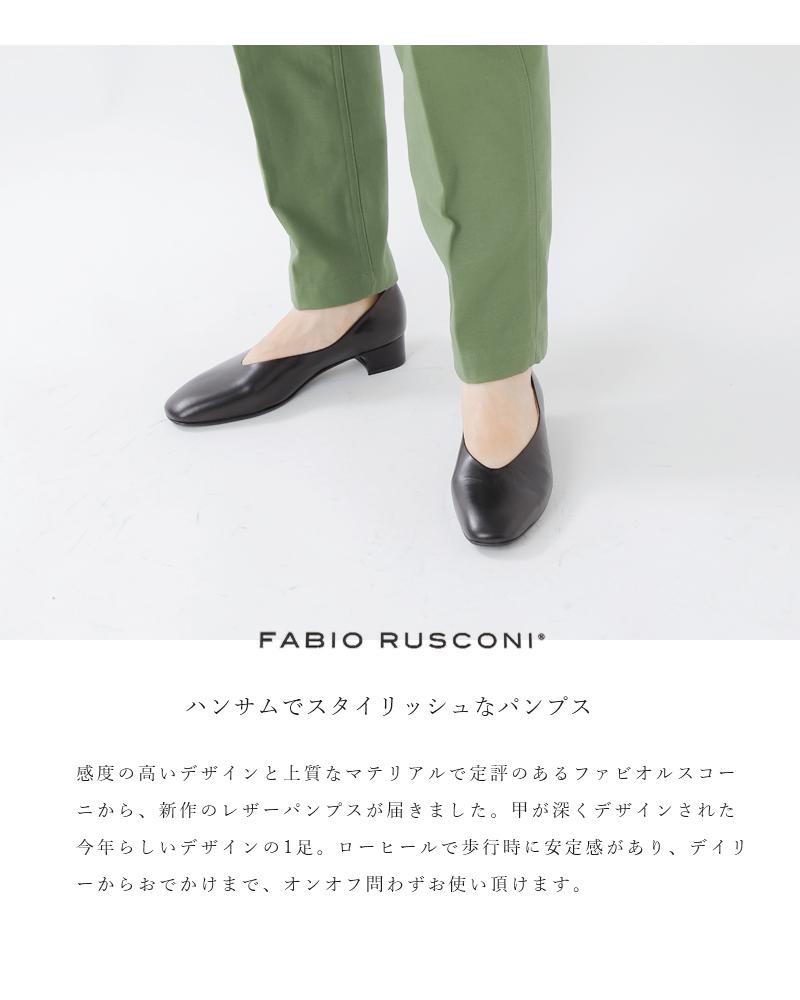 FABIO RUSCONI(ファビオルスコーニ)レザーパンプス f-4303