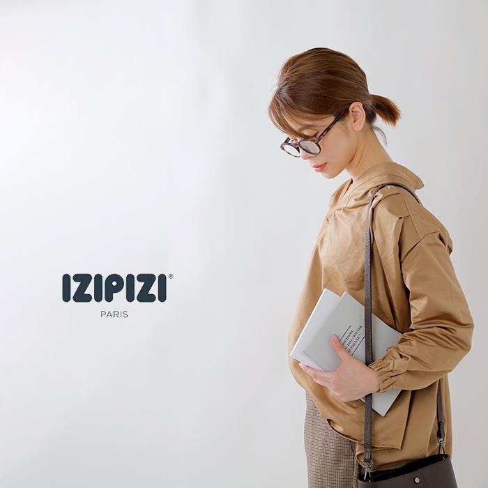 IZIPIZI(イジピジ)度付きフォルダブルリーディンググラス f-reading