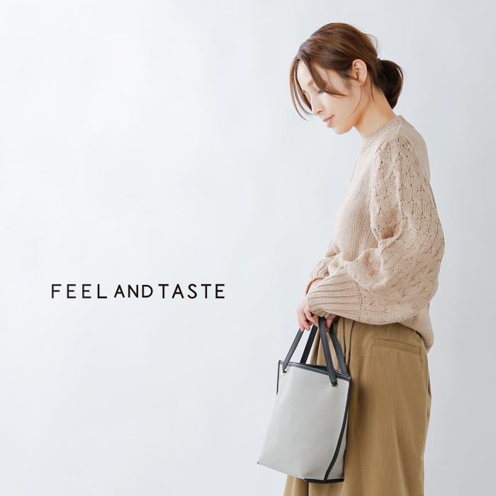 """FEEL AND TASTE(フィールアンドテイスト)ウルトラスエードラインサックミニバッグ""""LINES sack""""f081d155"""