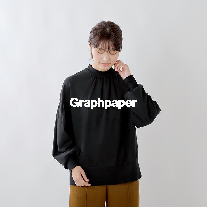 graphpaper(グラフペーパー)コットンスウェットハイネックバルーンスリーブプルオーバー gl193-70077