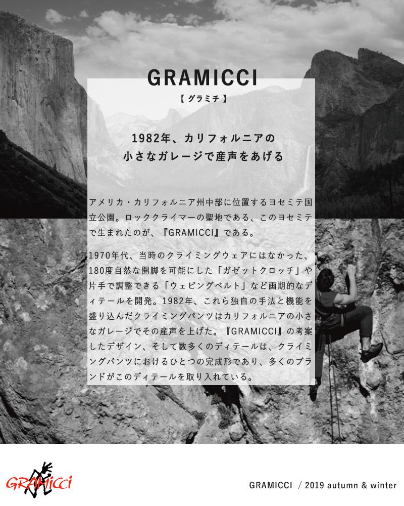 GRAMICCI(グラミチ)ウールブレンドロングフレアスカート glsk-19f014