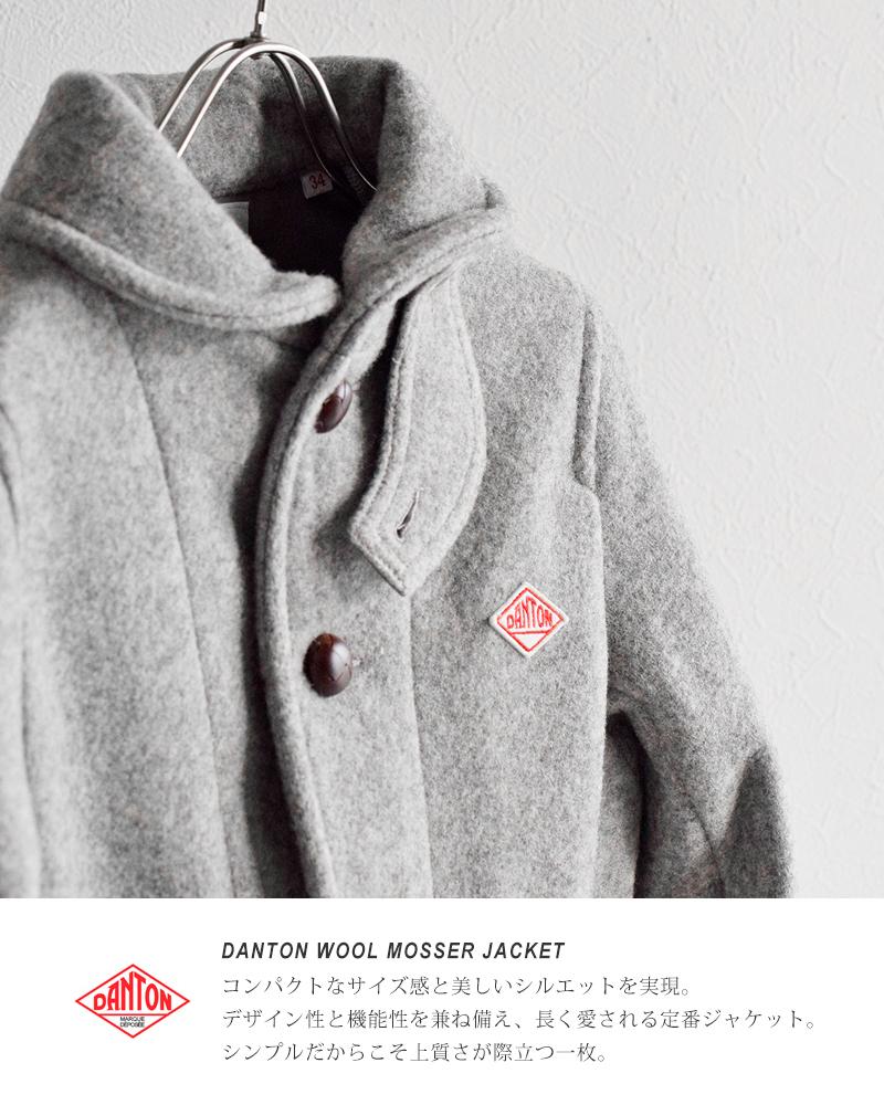 DANTON(ダントン)ウールモッサジャケット jd-8243wom