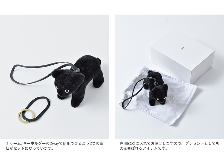Aeta(アエタ)×KOSEN(ケーセン)アニマルチャーム ks02-03-05