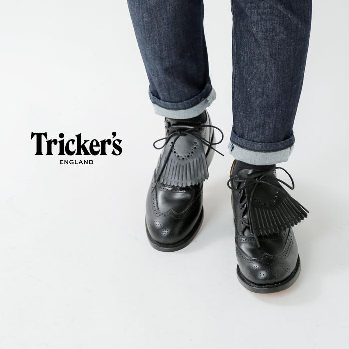 Tricker