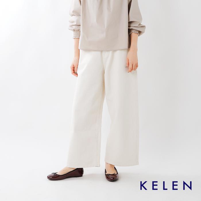 """kelen(ケレン)ワイドデニムパンツ""""Olue"""" lkl19npt01"""