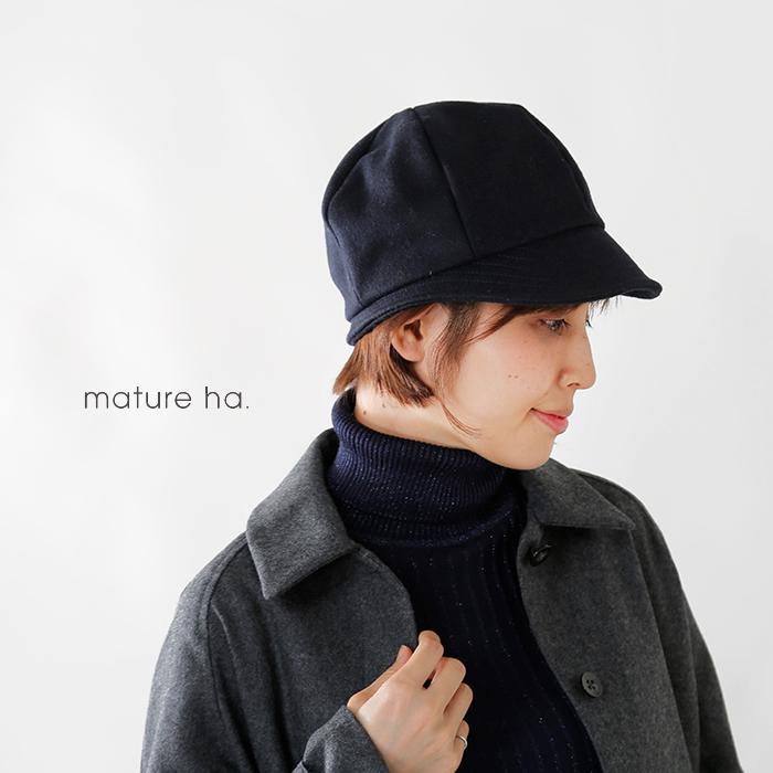 "matureha.(マチュアーハ)メルトンウールキャップ""meltonchezamelicap""maw19-04"