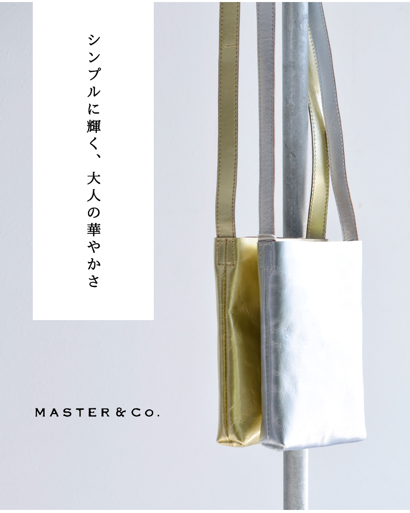 MASTER&Co.(マスターアンドコー)ゴートグリッターレザーショルダーバッグ